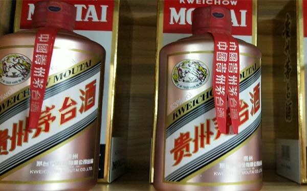 深圳生肖茅台酒回收