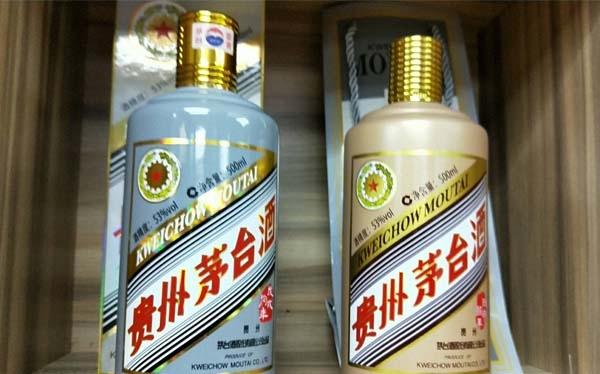 深圳飞天茅台酒回收