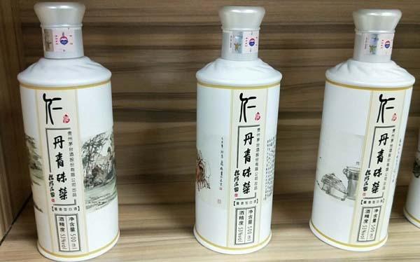 深圳回收老酒