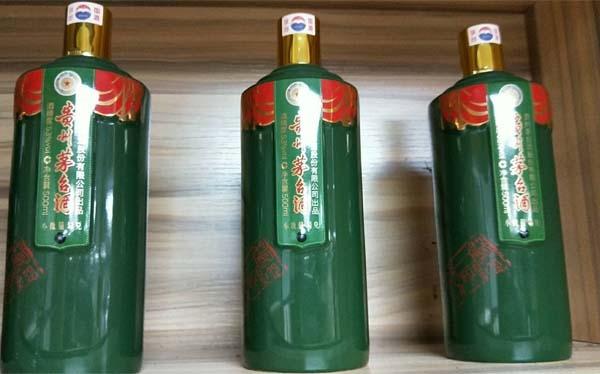 深圳回收陈年老酒
