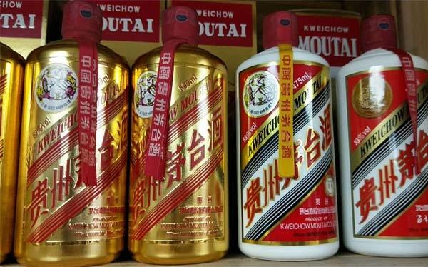 广州回收茅台酒