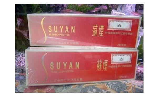 深圳香烟回收