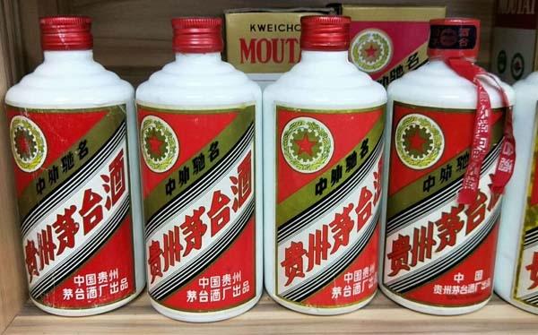 深圳茅台酒回收