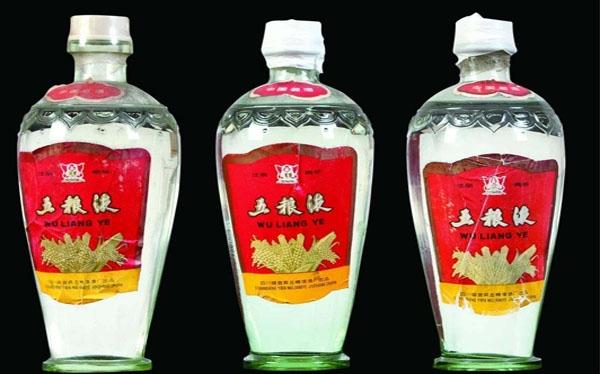 深圳烟酒回收公司